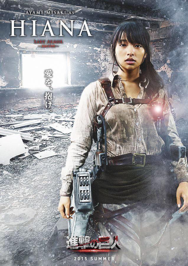 《进击的巨人》真人版电影13人卡司公布!三浦春马饰演艾伦·耶格图片