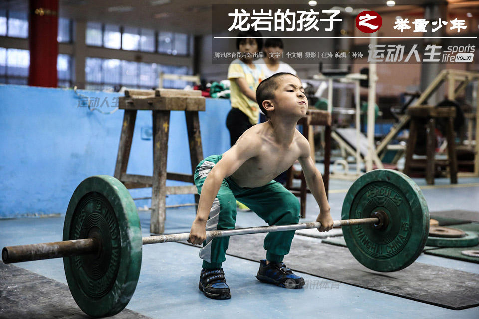 Image result for weightlifting children