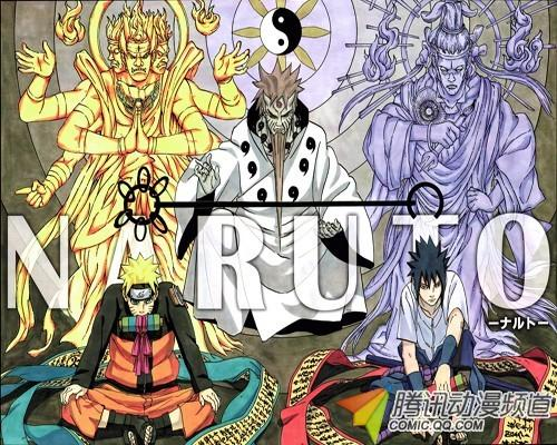 Naruto Wrath of the Emperor Chapter Two a naruto fanfic