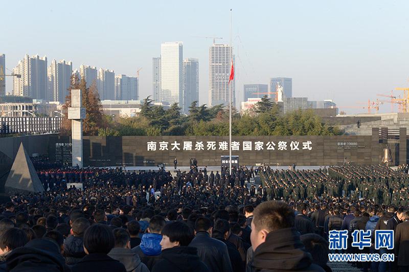 中国举行国家公祭 哀悼南京大屠杀遇难者 - 海阔山遥 - .