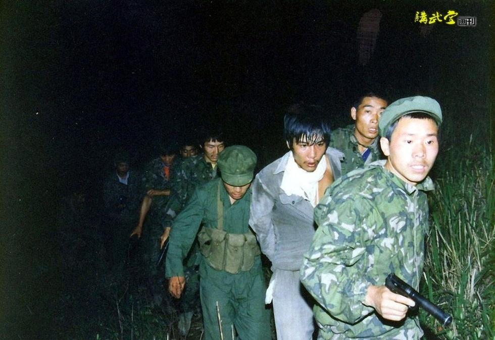 中越边境的秘密战争