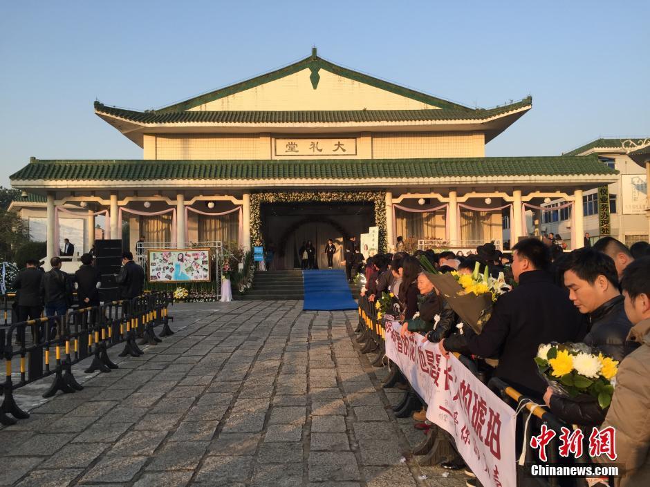 2015年1月20日上午歌手姚贝娜追悼会在深圳殡仪馆举行....