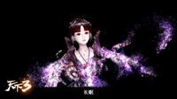 神曲公主崔子格献唱 《天下3》全新MV温情发布