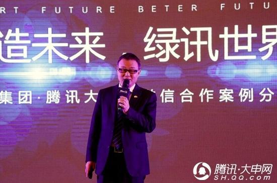 """魏宪忠:绿地集团的三个关键词""""卓越、发展、责任"""""""