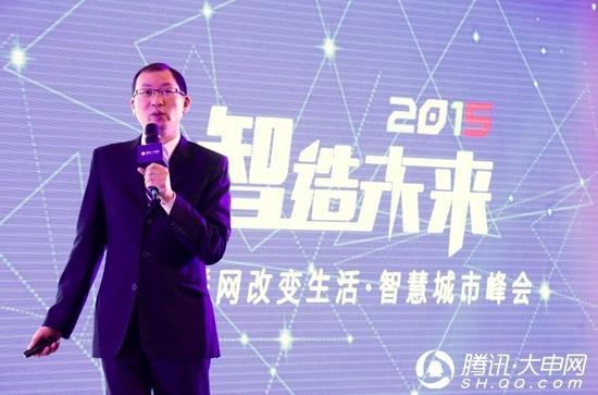 """复旦大学郑磊解读""""2014年政务微信发展报告""""。"""