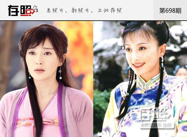 """【秦岚被指不再像""""知画""""】秦岚2003年因扮演《还珠格格3》的江南"""