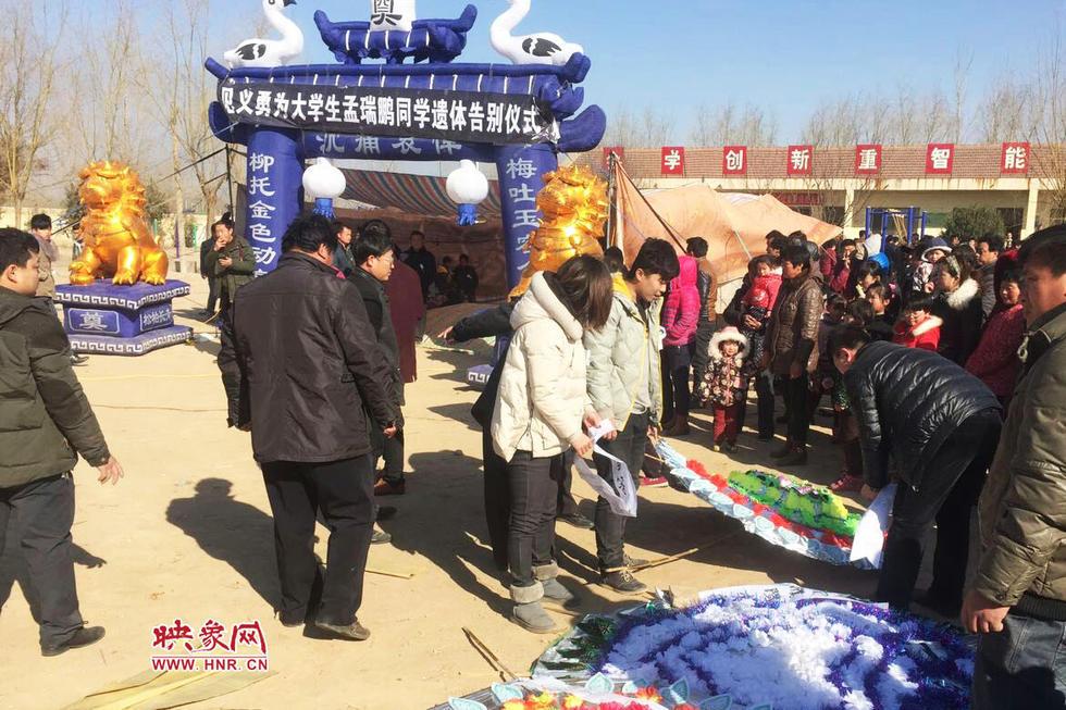 阳市委市政府、华北水利水电大学、清丰县相关领导,孟瑞鹏生前