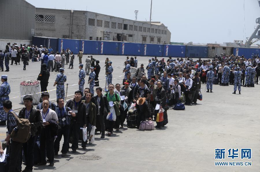 571名中国公民已乘海军两艘战舰撤离也门2015.3.31 - fpdlgswmx - fpdlgswmx的博客