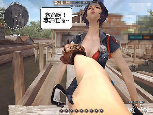 cf搞笑图集锦 灵狐者:救命!耍流氓啦图片