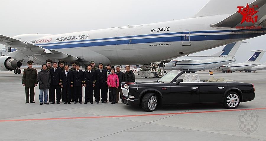 中国一汽红旗L5轿车空运至白俄罗斯.-中国红旗L5轿车运抵白俄 将参高清图片