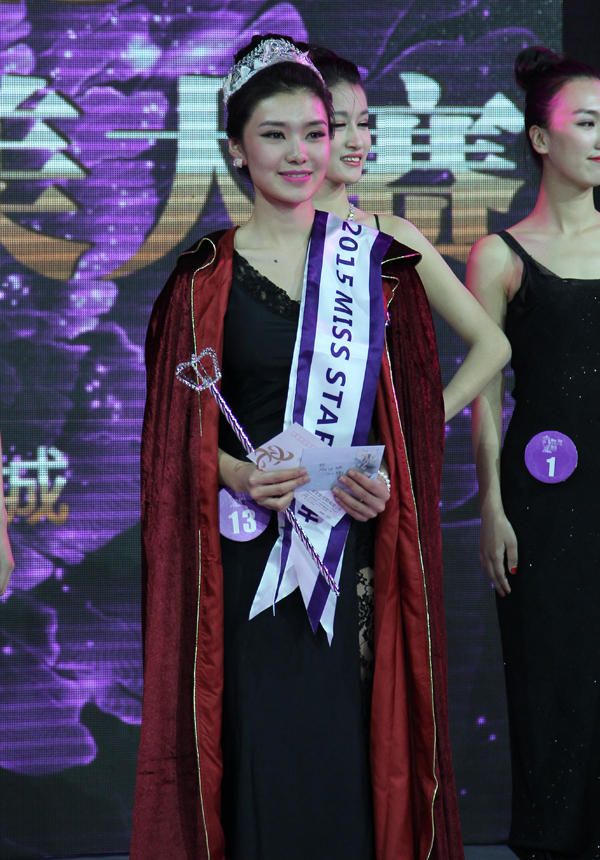 沈阳选美比赛 13名佳丽美胸长腿秀不停