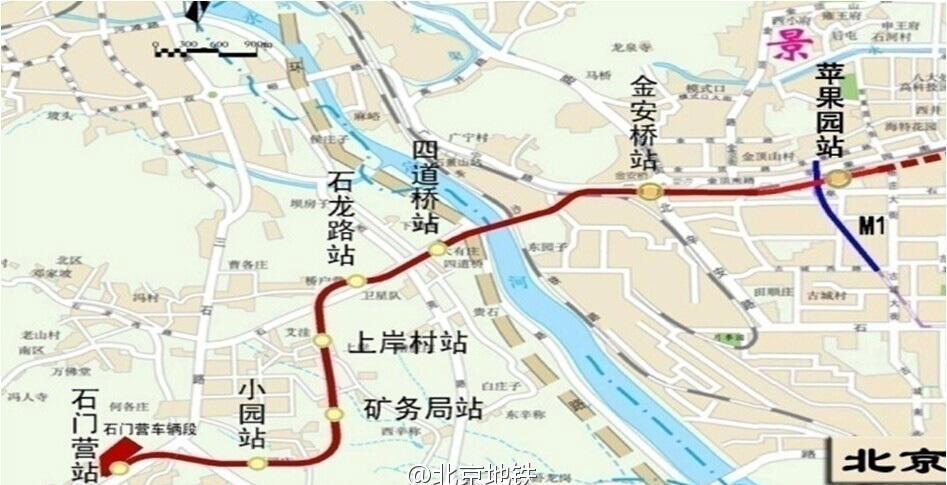 年底开通2条地铁线,图为地铁中低速磁悬浮S1线示意图.-北京共6图片