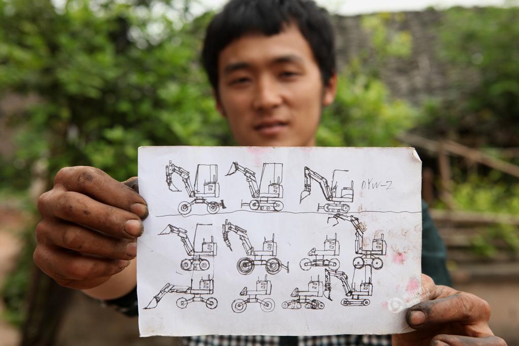 """四川内江""""90后""""农民自制挖掘机2015.5.6 - fpdlgswmx - fpdlgswmx的博客"""