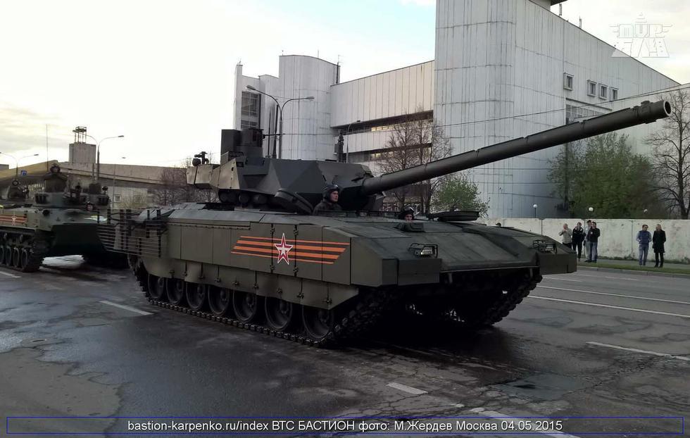 俄罗斯新型主战坦克T14坦克