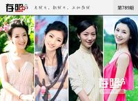 凤凰娱乐官方网站