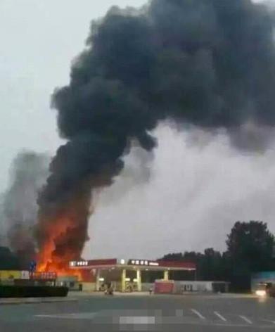河南鲁山县养老院火灾致38人死亡 现场浓烟四起(组图)