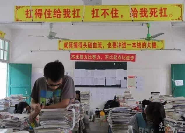 """将至,广西桂北高三教室里挂起""""励志""""的高考标语,""""进清华,与"""