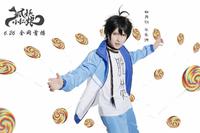 《狐妖小红娘》官方COS 6月26日全网首播
