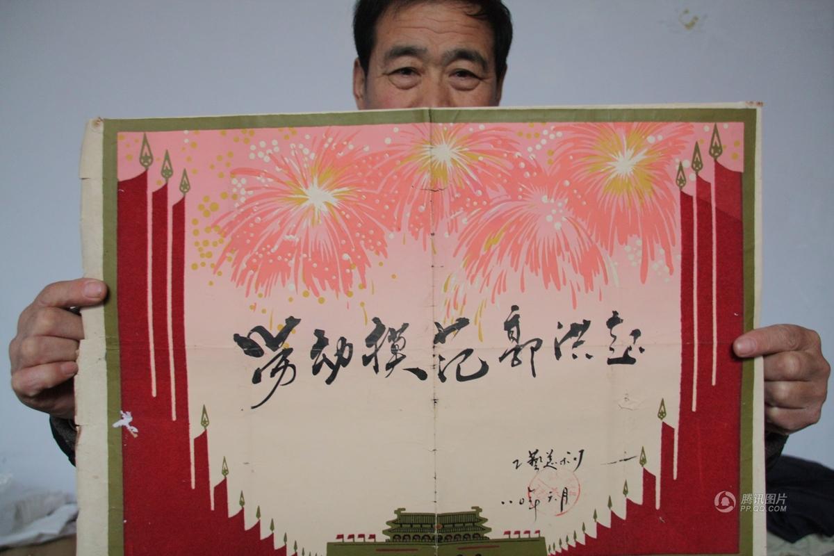 【中国人的一天】老爸的退休生活