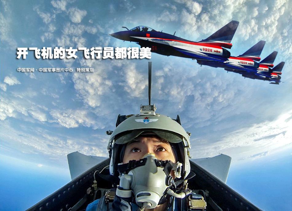 院士倪光南:中国桌面计算机领域要打破Wintel垄断