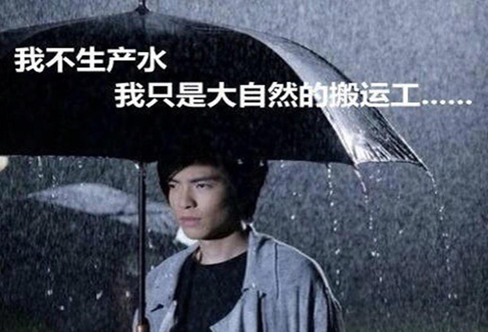 【网友:我国现代四大求雨仪式】求雨还在拜龙王?对网络时代高清图片