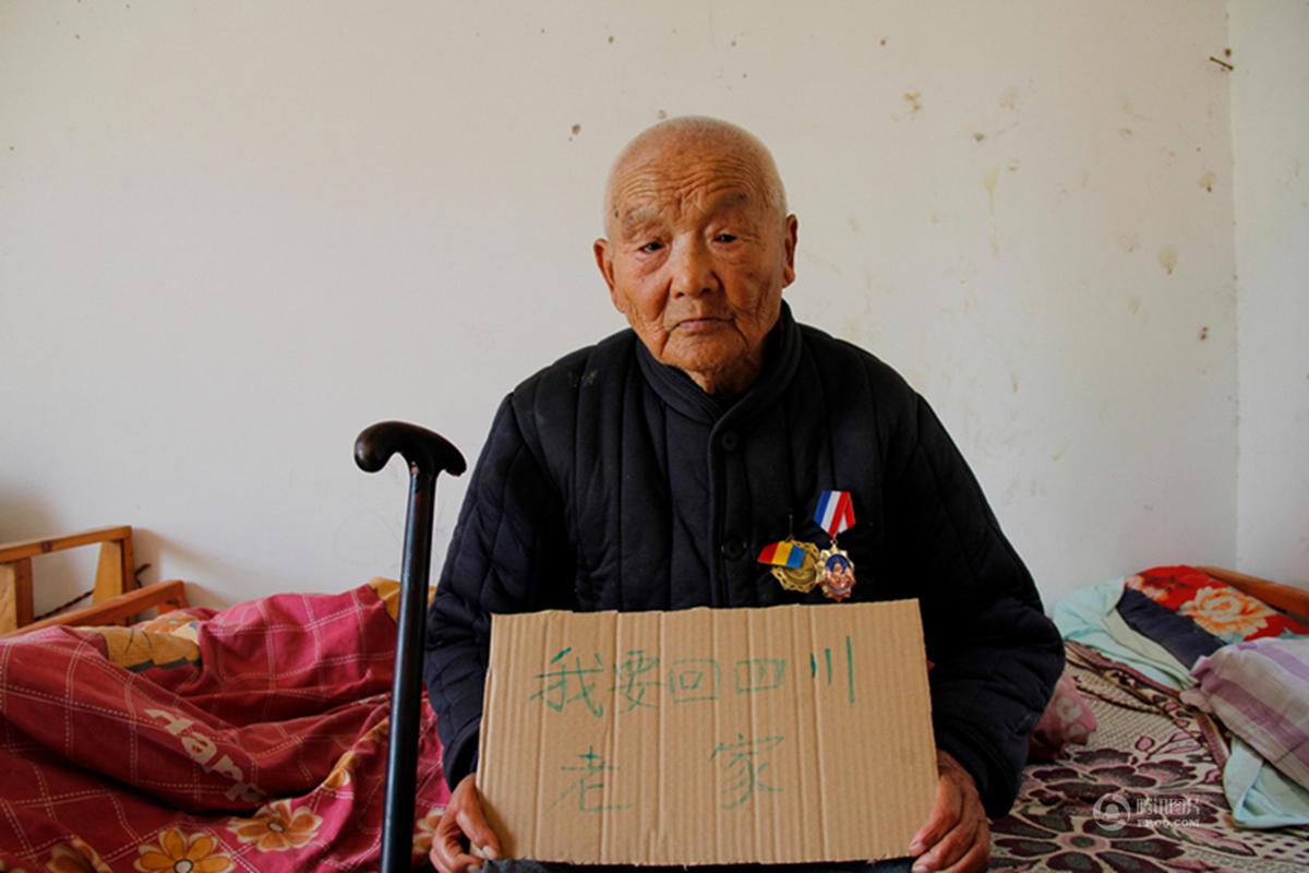 【中国人的一天】百岁老兵圆84年回家梦