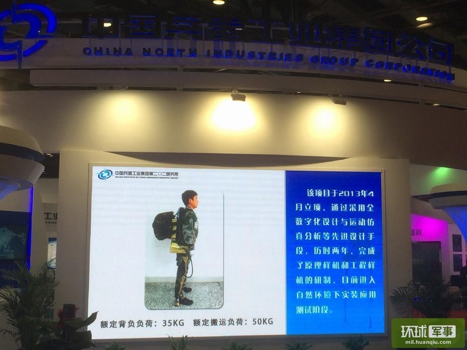 韩国严重雾霾韩媒赖中国 专家:吹不到朝鲜半岛