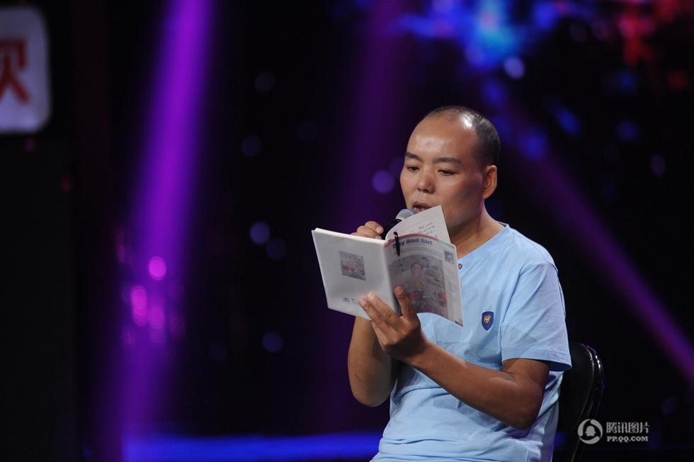 但儿子写的一篇作文《我的梦想》给了吴树梁坚持下去的动力,其中图片