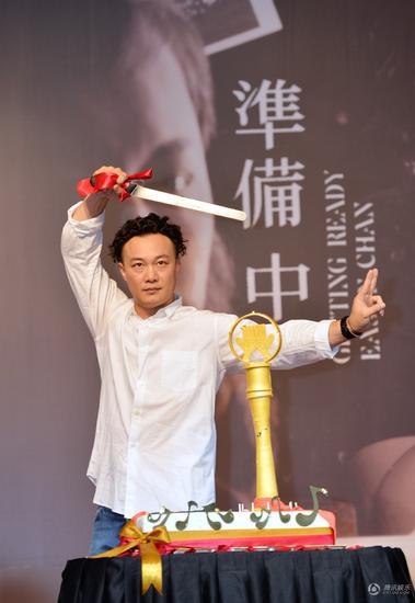 陈奕迅马来西亚《准备中》专辑推介礼与签唱会