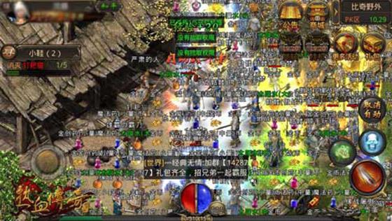 超变态传奇65535游戏截图4