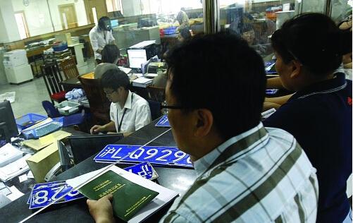 一车主正在办理上海牌照。