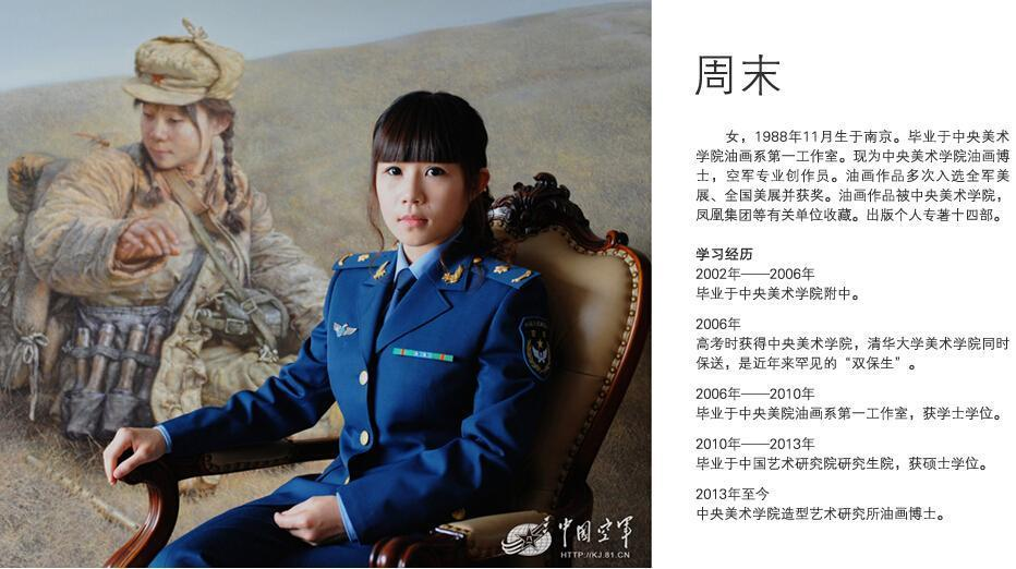 18luck:取消台湾自由行影响已签注
