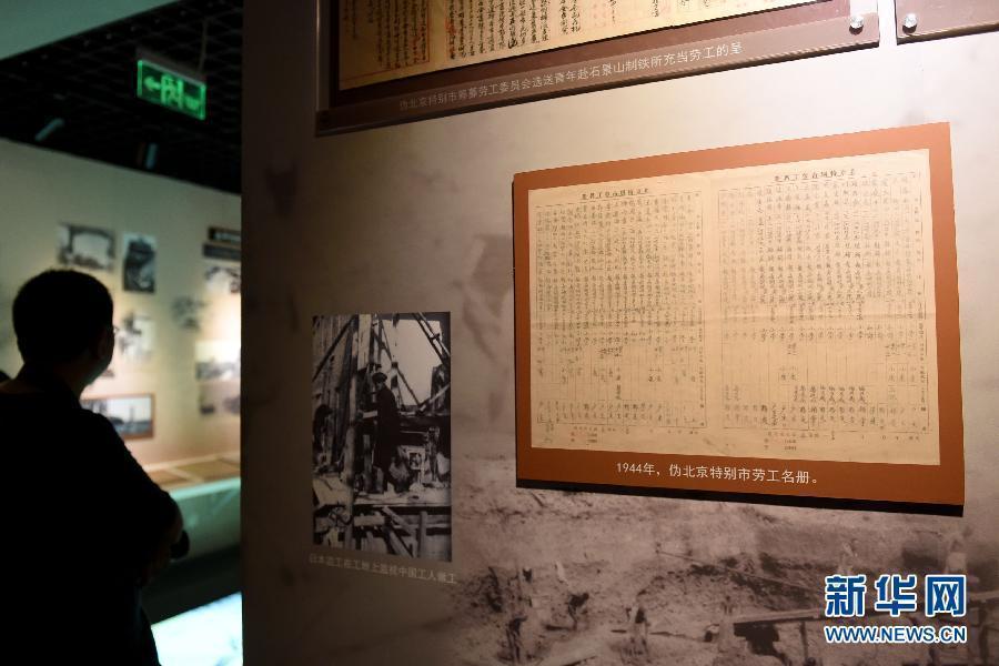 中国对原产于美国等地的进口浆粕继续实施反倾销措施