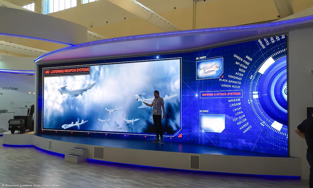 全民国家安全教育日北京