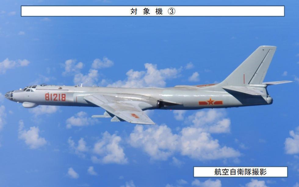 鍒���m�`��Hy9����8J^X;^{�.[O�D_组图:中国4架军机编队穿越宫古水道