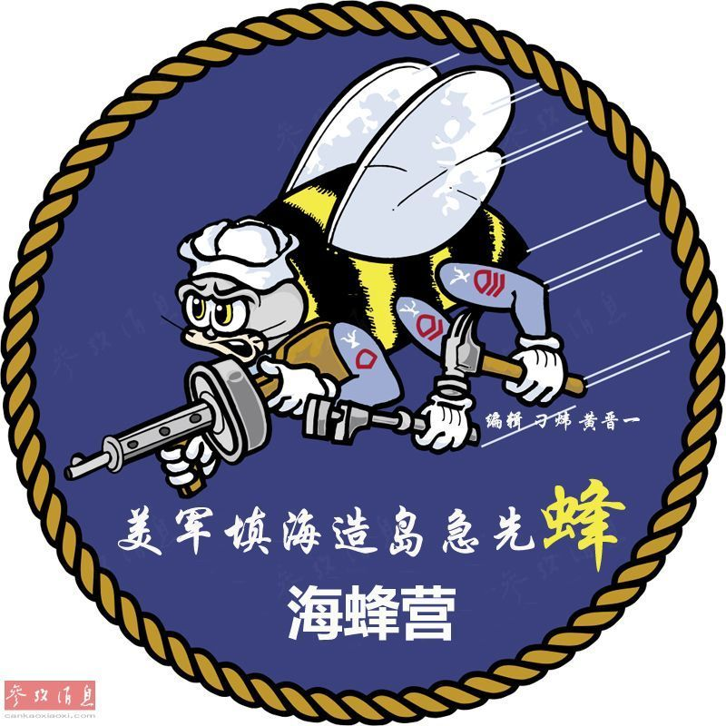 浙江警方破获涉黑犯罪团伙案 抓获130余人