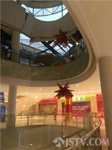 淮安金地商业广场惊雷后三楼全塌 幸无人员伤亡
