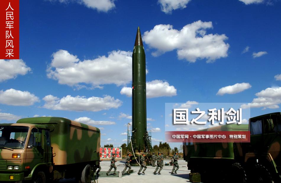 史海钩沉:1953年至今朝韩高层对话史