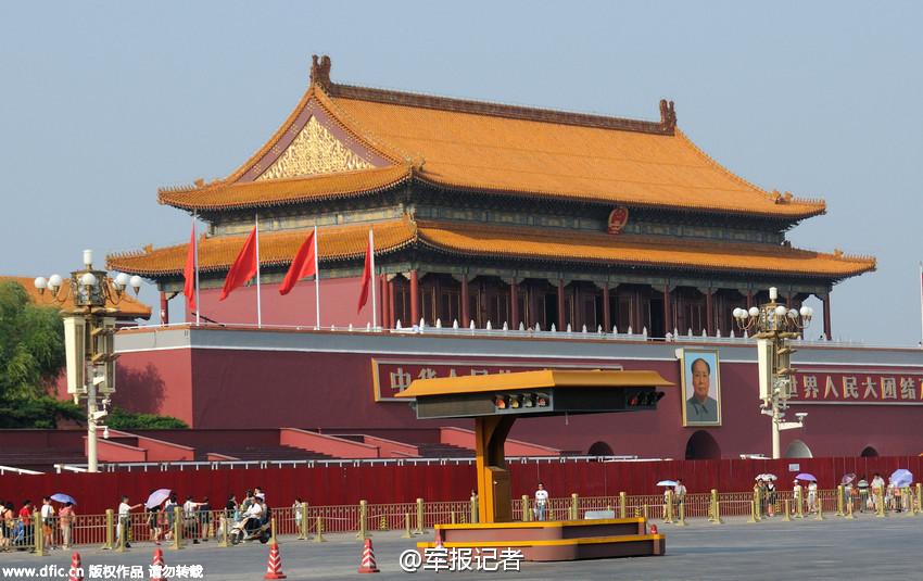 北京市困难教职工标准