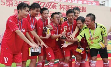 上海布鲁斯新青年足球俱乐部