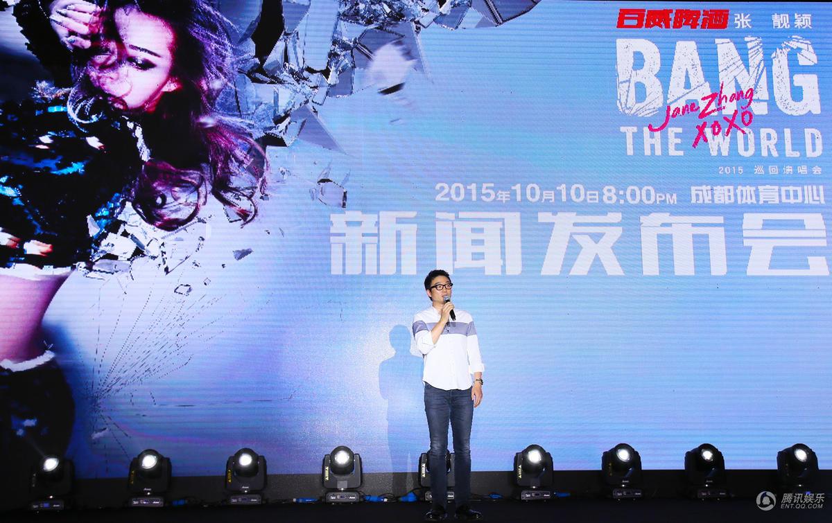 张靓颖成都演唱会10月10日唱响 回馈家乡歌迷