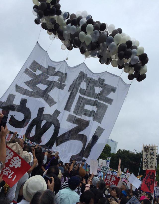日本民众国会外示威 抗议新安保法2015.8.31 - fpdlgswmx - fpdlgswmx的博客