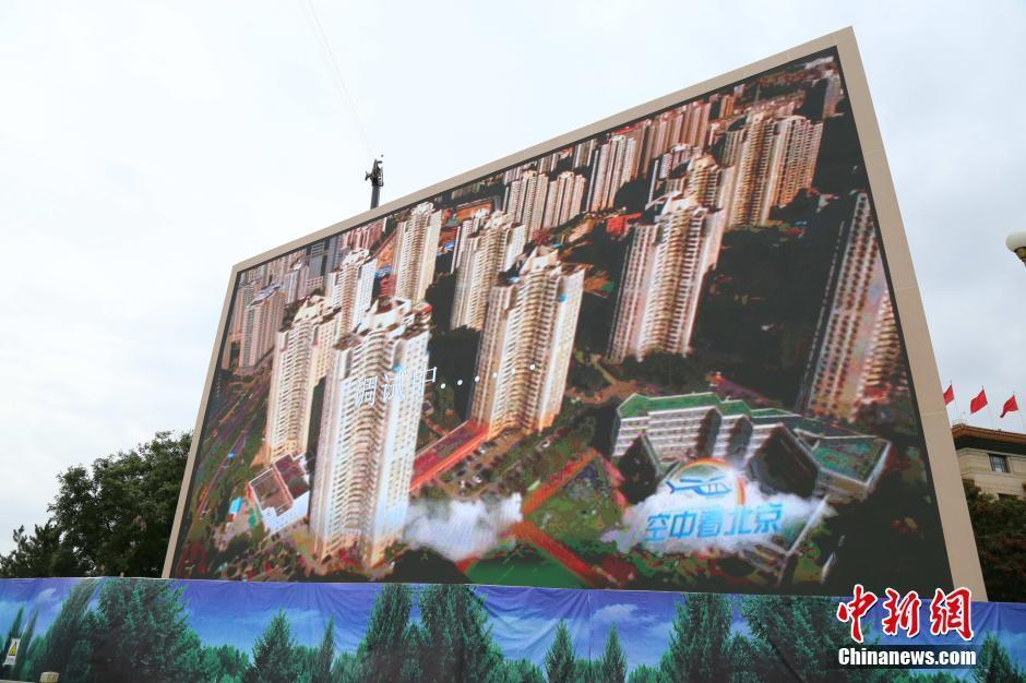 凯天娱乐官方网站幼儿园重阳节活动