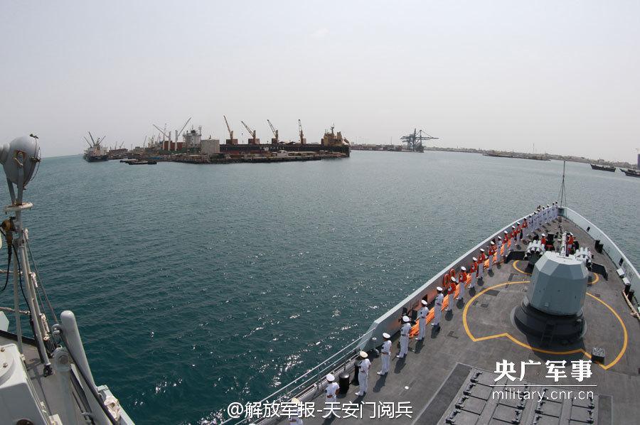 乐盈彩票 1325882.com:足球热身赛中国赛场