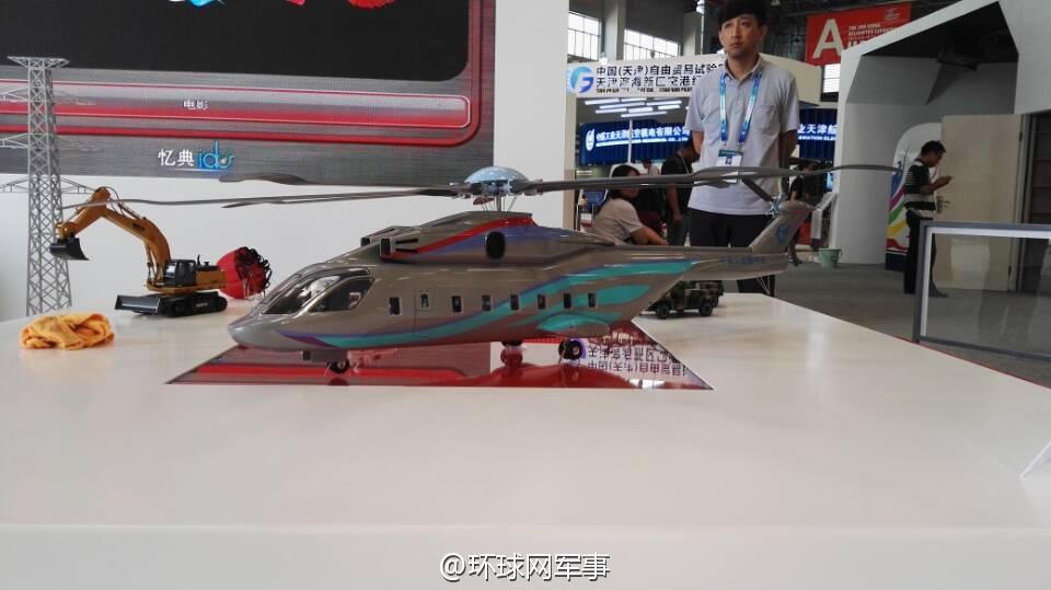 北京赛车选号