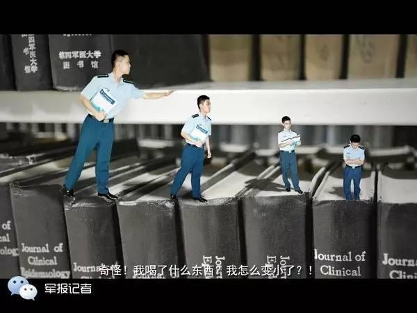 4166am金沙app:中国14亿都是护旗手