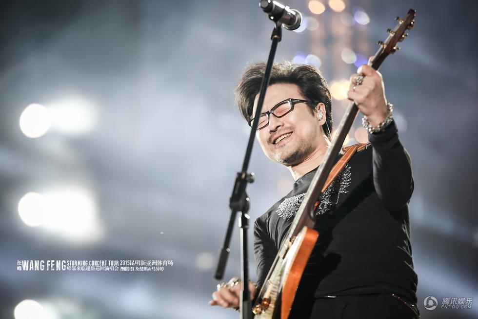 """汪峰昆明演唱会首秀 """"峰暴来临""""巡演接近尾声"""