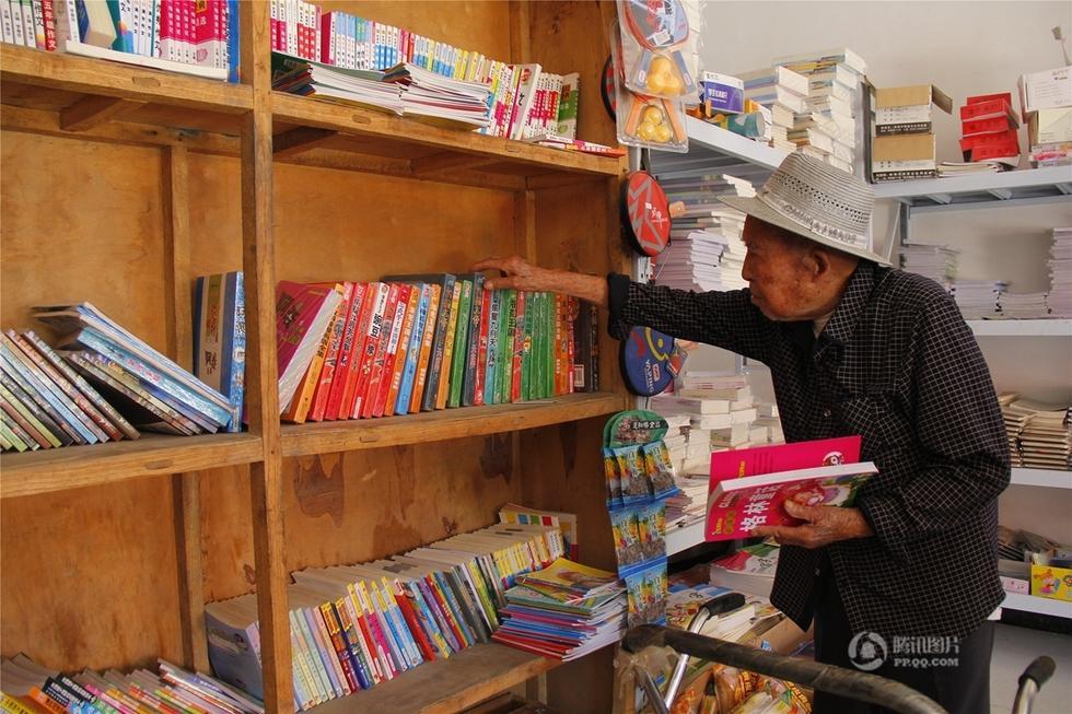 【耄耋收藏】百岁老人写故事(组图) - 耄耋顽童 - 耄耋顽童博客 欢迎光临指导