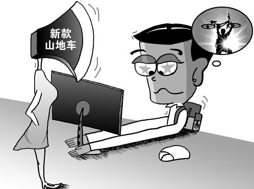 上海初中生网上爱炫富数千压岁钱悉数被骗平面几何小初中丛书图片