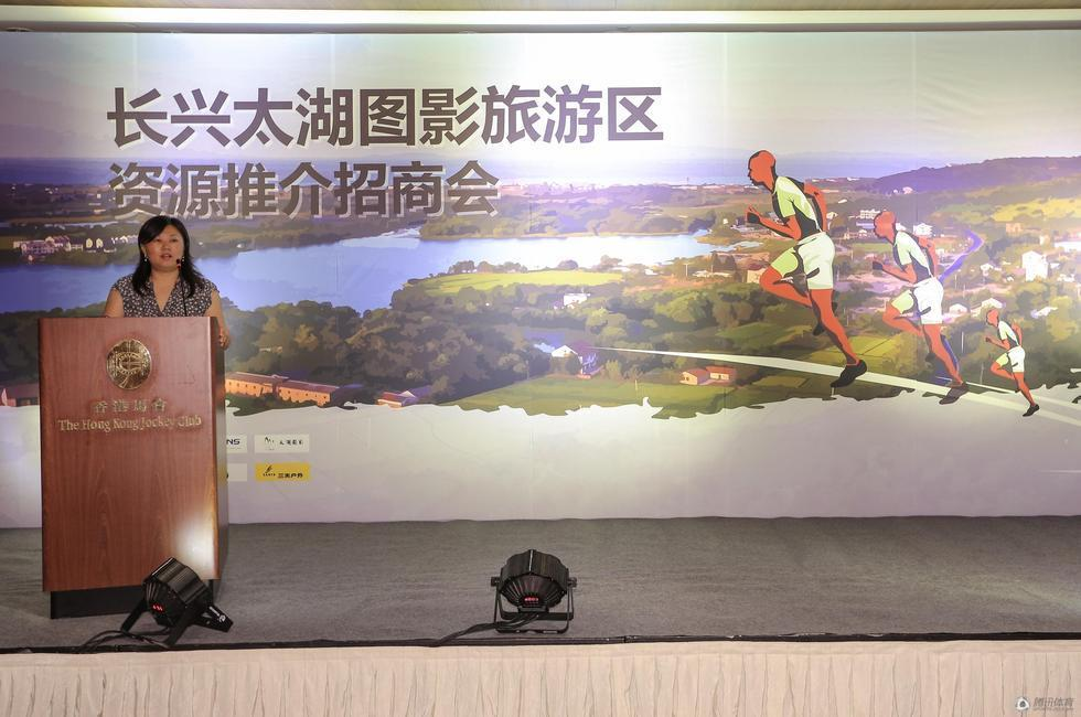 高清 长兴太湖图影马拉松新闻发布会在京举行